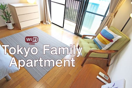 ☆Great value family apt Ikebukuro near JR & metro☆ - Bunkyō-ku - Apartment