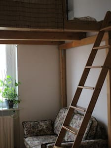 Gemütliches Zimmer in Berlin - Berlin - Lägenhet