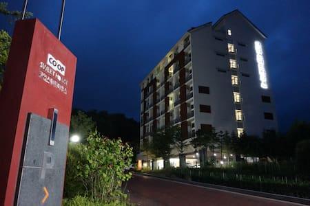 공기좋은 평창 휘닉스파크 리조트 2분거리에 있는 저렴하고 깔끔한 아파트형 콘도 - Bongpyeong-myeon, Pyeongchang-gun