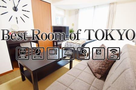 OPENING SALE! Bay-Area Tamachi st! - Minato-ku