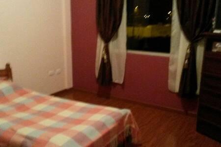 2 hab. / rooms, warm climate, quiet & safe place - San Rafael