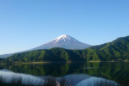 河口湖富士山全景私人公寓,湖景、山景尽收眼底。 - Minamitsuru District - Bungalow