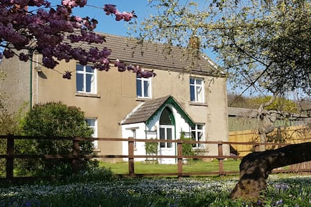 Forest Farm Papplewick Nottingham - Rural Retreat!