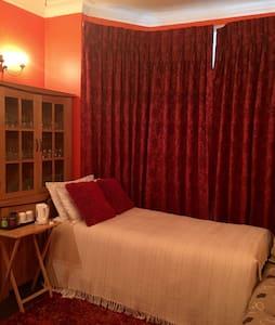 Double Room, Single Bed - Harrow - Bed & Breakfast