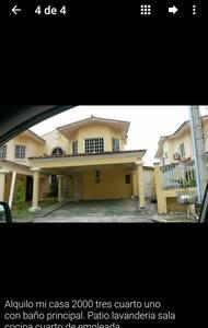 Cuarto privado en alquiler - Panamá - Haus