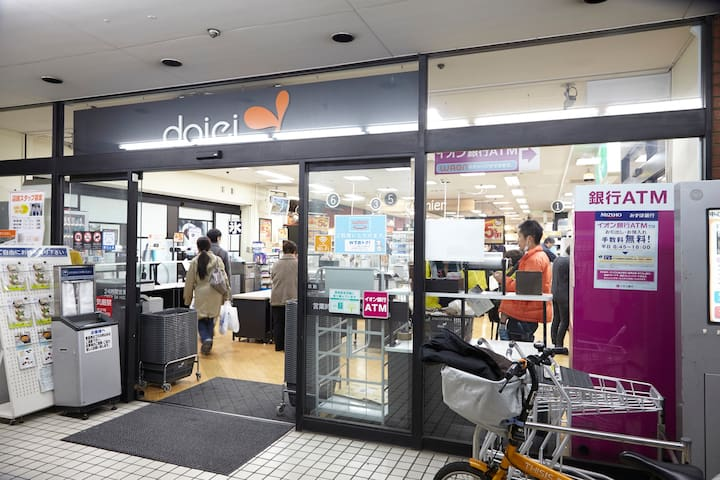 """""""daiei"""" supermarket from my place, it takes 5 minutes to walk"""