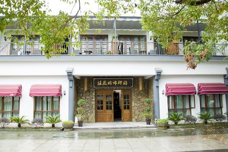 大床房 - Huzhou
