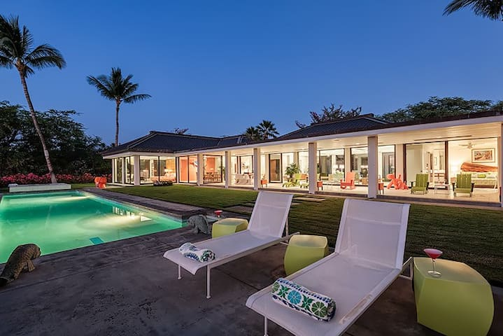 MK17-Modern 4bdrm Mauna Kea Home with Pool & Amazing Ocean Views!