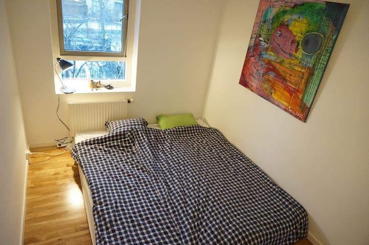 Chill room, hip location