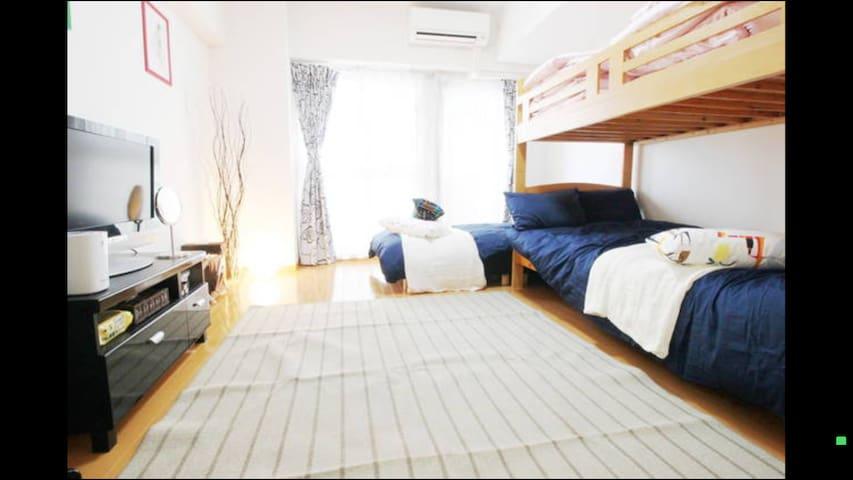 Good Location to Namba and Minami - Osaka, Naniwa-ku - Apartamento