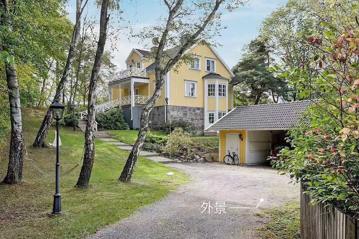 瑞典斯德哥尔摩丹德利独栋别墅单间 可日租可月租 近斯京大学 方便刚来留学的学生和陪读的家长做过渡