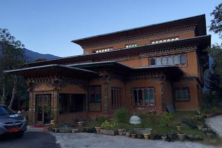 Newhlee Tse Wood Lodge - Trongsa