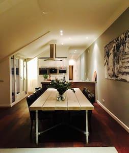Luxe appartement tegenover de Veluwse bossen - Oosterbeek - Kondominium