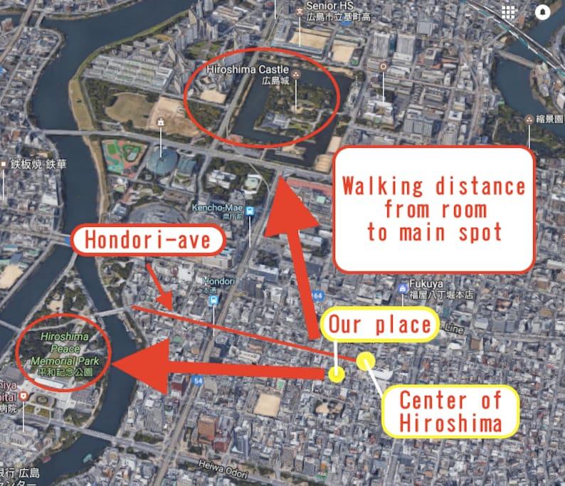 Best place for sightseeing & enjoying center of Hiroshima
