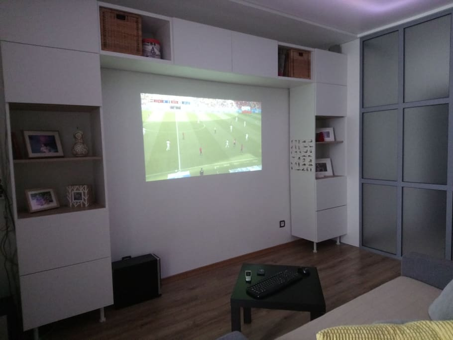 there is no TV, but there is projector