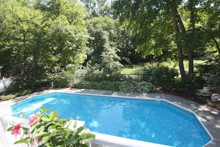 Cozy Suite with Pool & Wetland View - Duxbury - Casa