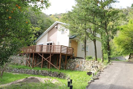 Beach 3mins!! Cozy cottage in wood Free wifi - Hirogawa