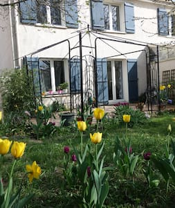 House in quiet neighborhood - Sevran - Σπίτι