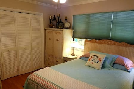 Cozy suite near the beach! - Palm Harbor