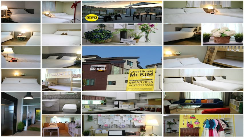 Mr.Kim Guest House -Twin/Double (Airport Shuttle)