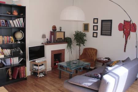 Chambre agréable en plein coeur du centre ville - Rennes