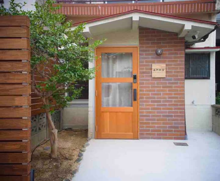 [Best location to Kyoto&Osaka]Private House