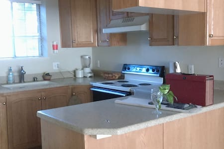 Comfy, conveniently located apartment - Orem - Apartment