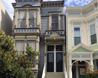 Grove Street - Сан-Франциско - Дом