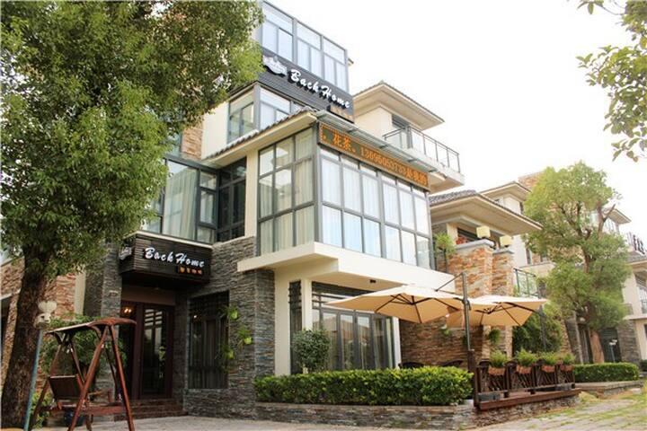 Back Home Coffee Villa(带阳台大床) - Nanping - Wohnung