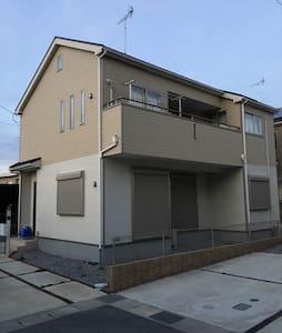 Home Samurai - Echi-gun - Dům