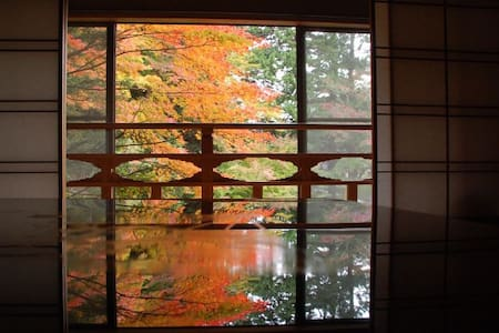 Temple stay in Koyasan(Delux room) - Koya, Ito District - Muu