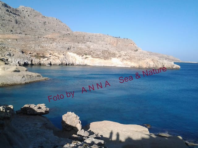 SEA & NATURE  2- SEA VIEW - Wifi - Rodos