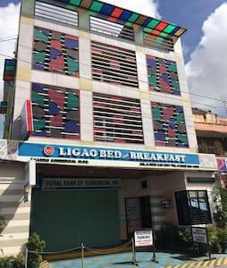 Ligao Bed & Breakfast (Mezzanine Room)