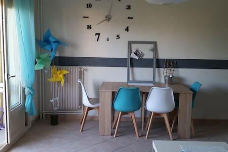 Appartement 60m2 calme et proche de la ville - Roanne - 公寓