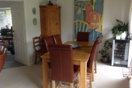 Quiet house away from the hustle and bustle - Bed & Breakfast
