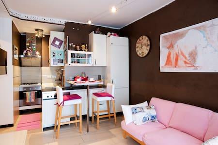 Cozy house near Milan - Cormano - Lejlighed