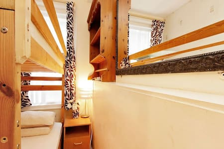 126-Cozy bunk bed 1min walk to Zone 1 tube station - London - Apartment