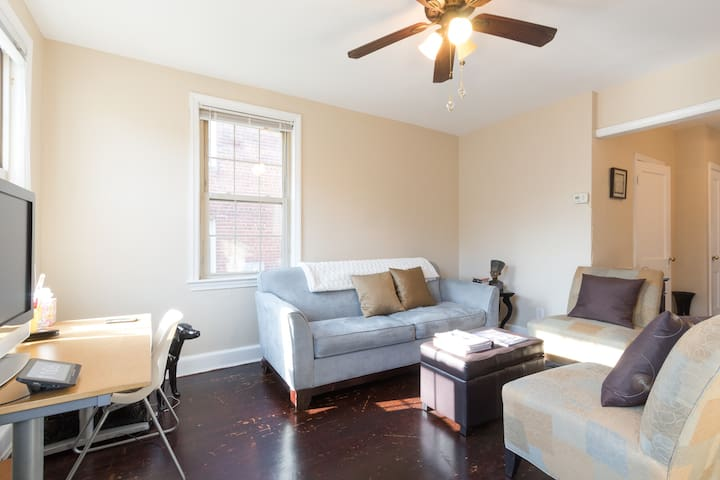 Cozy apartment, easy access to downtown DC. - Waszyngton - Apartament
