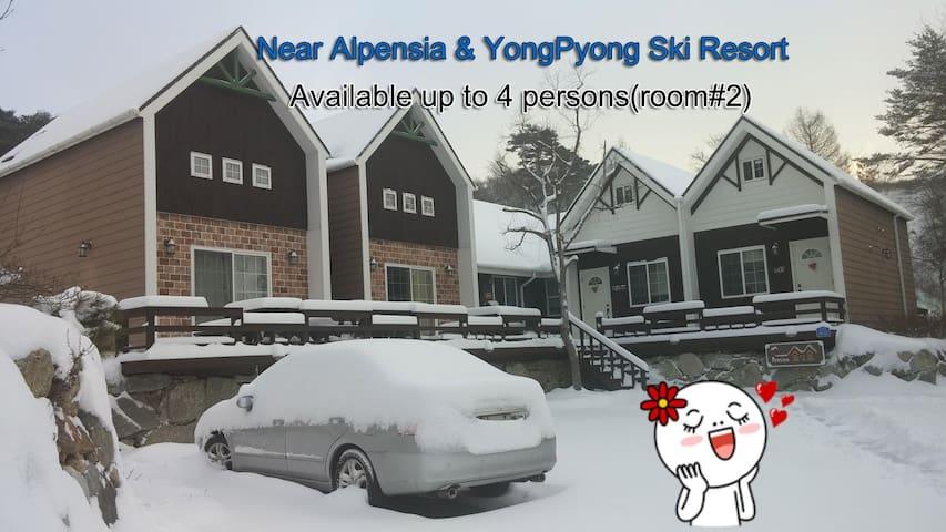 Villa near YongPyong & Alpensia Ski Resort #2