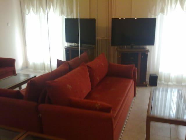 ROCK APARTMENTS - Arrianou - Athene - Appartement
