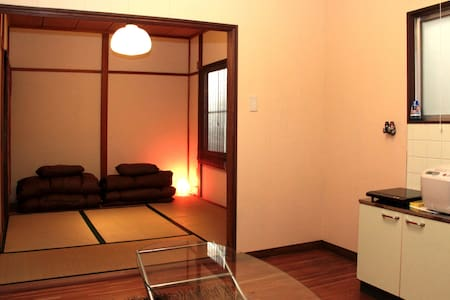 ❷OSAKA-Private Japanese Style☆TATAMI ROOM*No.2 - Osaka-shi - House