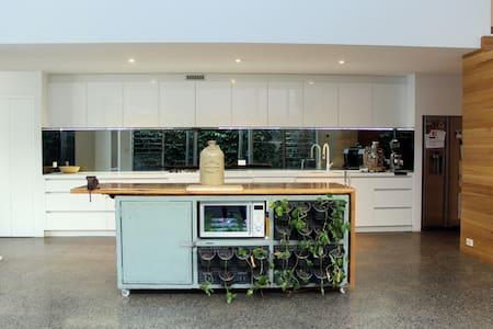 Modern Architectural Oasis - Bowden