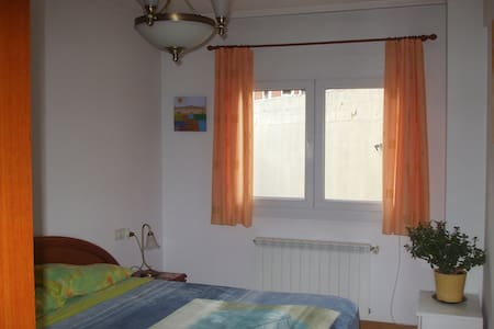 Room in the centre of Vitoria - Vitoria-Gasteiz - Departamento