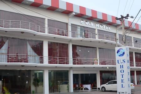 U.S Hotel Jaffna - Jaffna