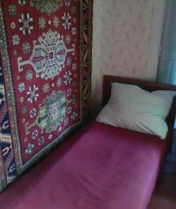 Комната в уютном частном доме