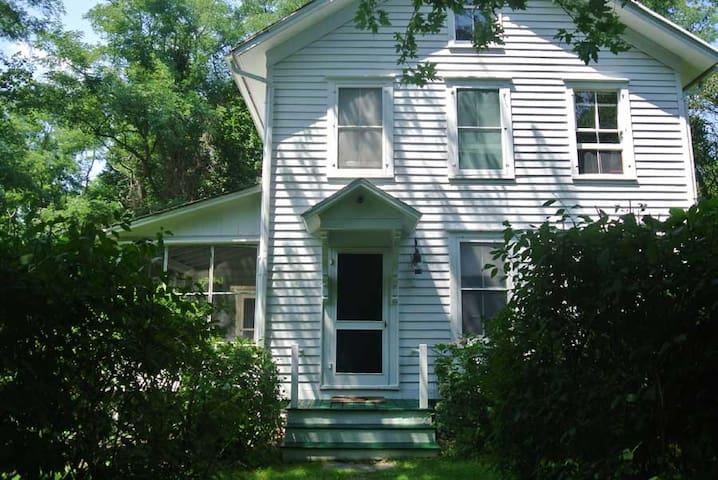 Sag Harbor Summer Bliss - Sag Harbor - Casa