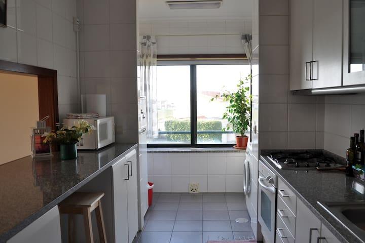 Kitchen | Laundry