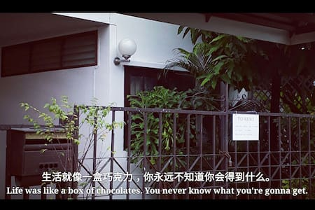 Qingxin homes, chic garden 清馨家园别致庭院 - chiang mai