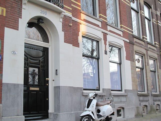 Townhouse Boulevard - Rotterdam - House