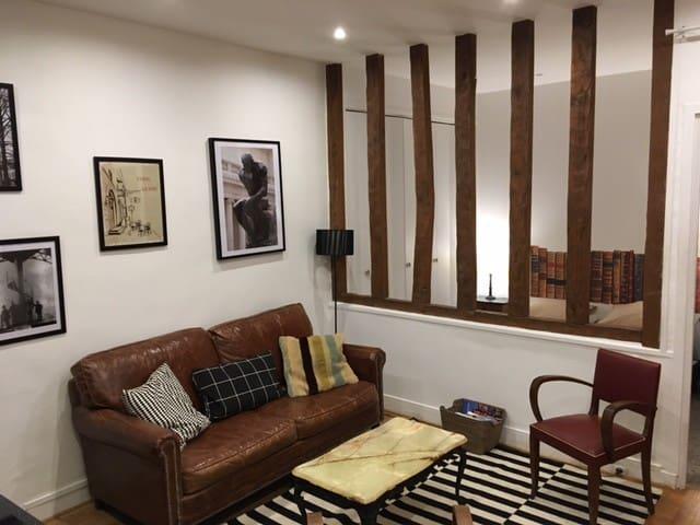 Chic, cozy & full center for this quiet flat ! - Paris - Lägenhet